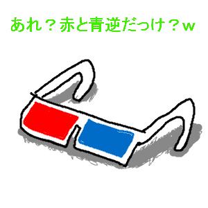 Cocolog_oekaki_2010_03_23_18_47